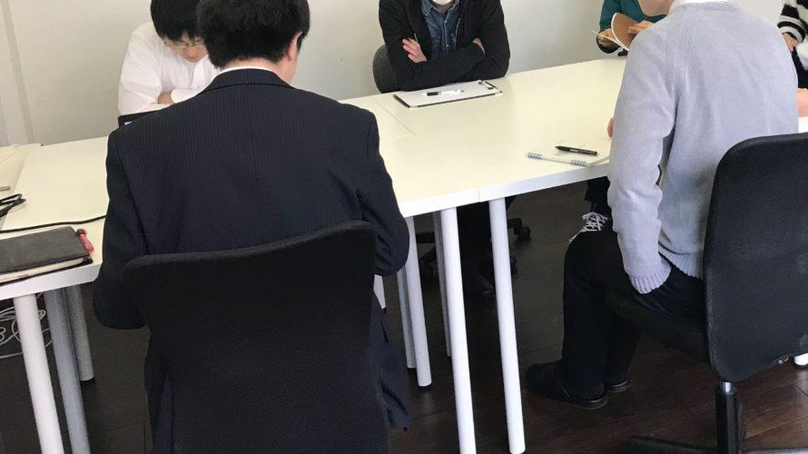 ★オフィス紹介★part.2_オフィスについて