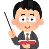 Mitamura Shun