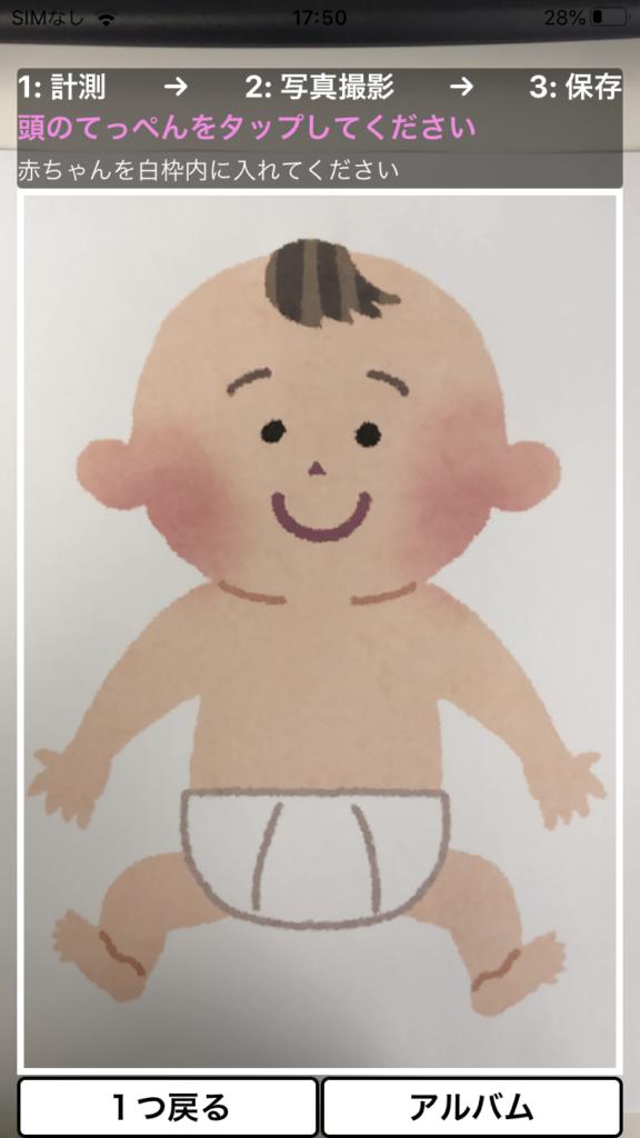 二人目の赤ちゃんの写真を撮る